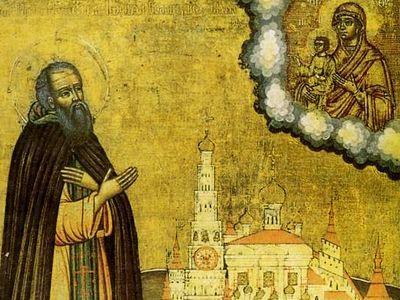 Кто такие иосифляне и нестяжатели: в чем суть их борьбы