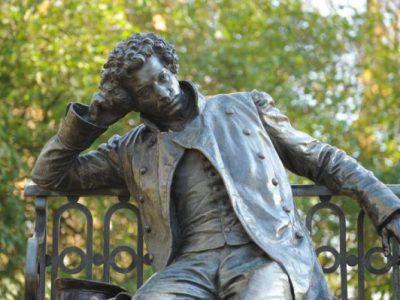 биография пушкина для 9 класса