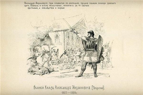 Когда произошло антиордынское восстание в городе Твери
