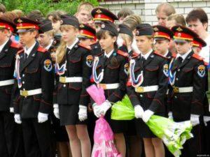 кадетские школы для девочек с проживанием