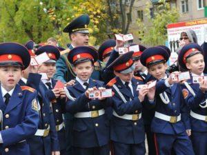 кадетские школы в москве
