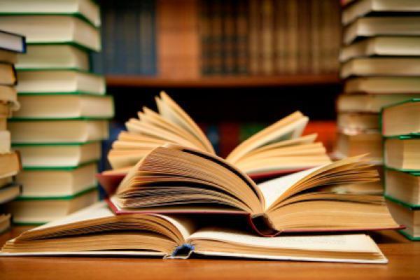 разнообразие книг