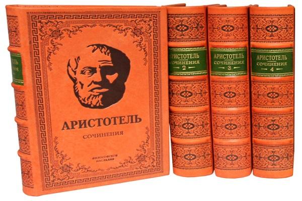 метафизика Аристотеля