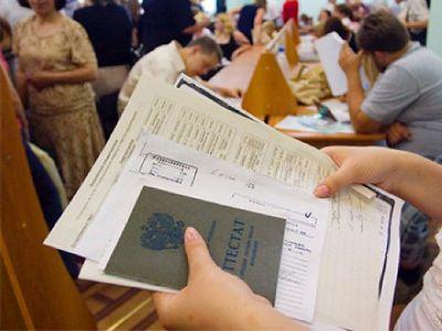 подача документов в вуз