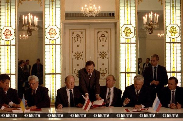Беловежские соглашения