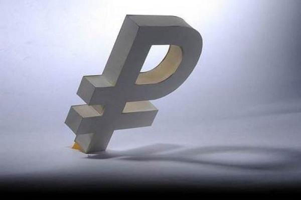 обвал рубля, кризис