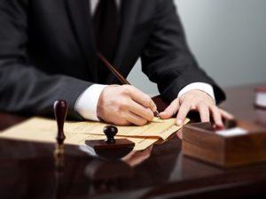 направления в юриспруденции