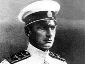 александр васильевич колчак фото