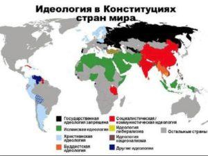 страны третьего мира википедия