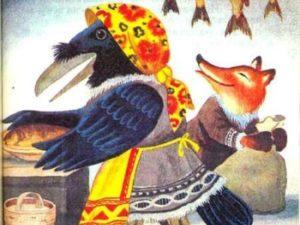 тема басни ворона и лисица