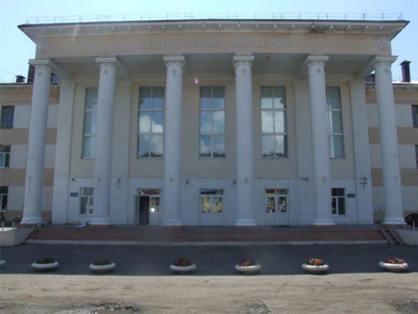 Омский государственный медицинский университе