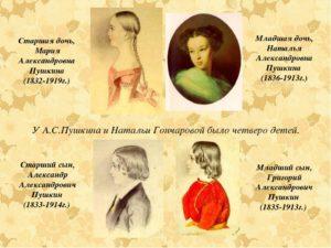 рассказ о пушкине