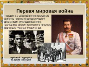 кто победил в первой мировой войне