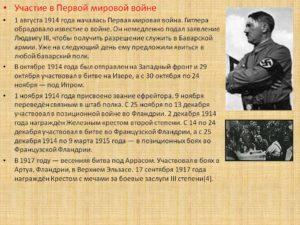 россия в первой мировой войне кратко
