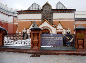 крымский вал 10 третьяковская галерея