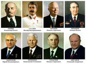 цари россии по порядку википедия
