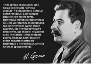кому принадлежит власть в тоталитарном режиме