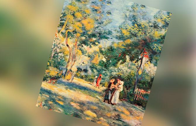 «Фигуры в саду Монмартра», 1880 г.