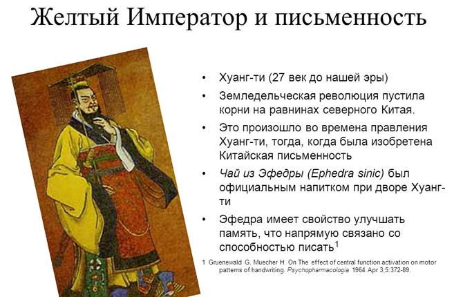 Стародавние традиции и обычаи Китая - культура Поднебесной от А до Я