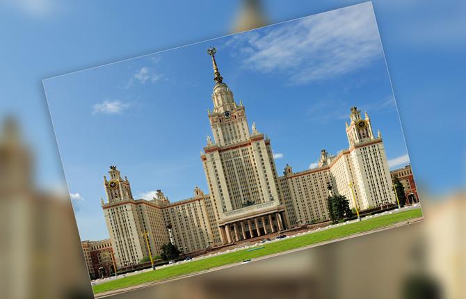 Здание Московского Государственного Университета