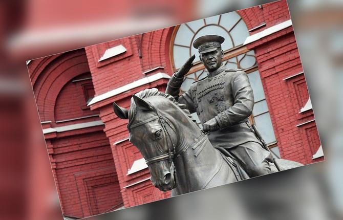 Монумент, посвященный маршалу Жукову