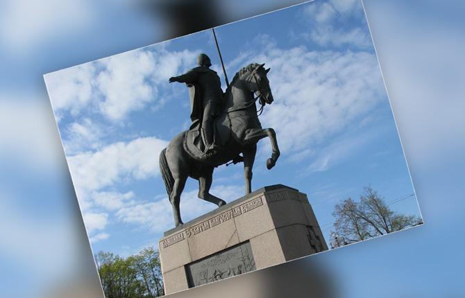 Монумент Александру Невскому