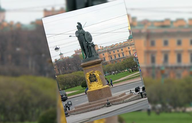 Памятник А. В. Суворову