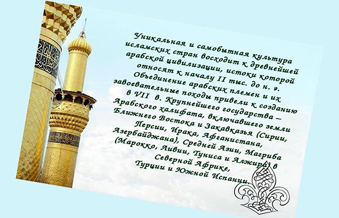 Важность Ислама